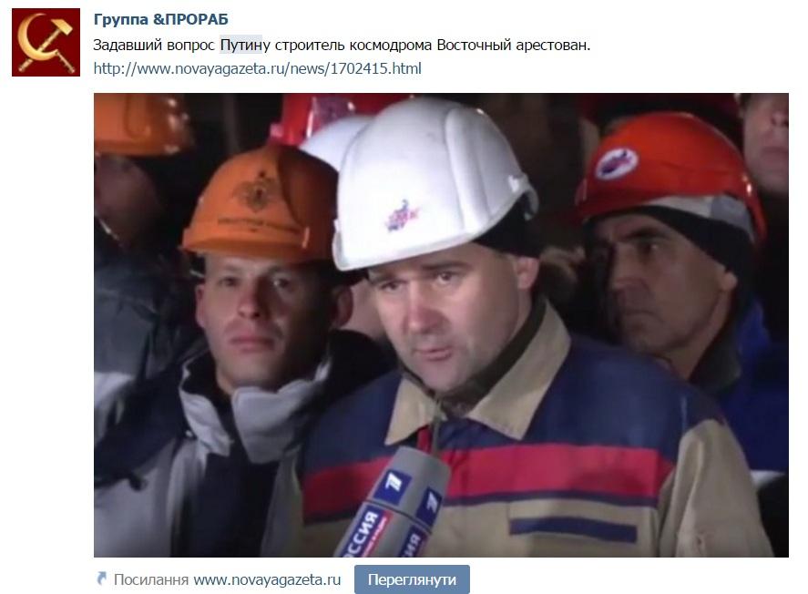 Як українці та росіяни тролять пряму лінію Путіна - фото 11