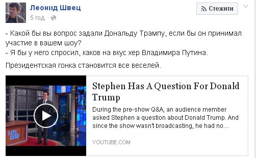 Ки і х*р Путіна в роті у Трампа - фото 11