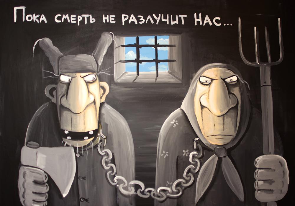 День скрєп на Росії: ТОП-14 трешевих уявлень про цінності (18+) - фото 1