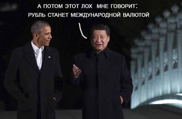 Центробанк должен установить жесткий курс рубля к доллару, - первый зампред экономического комитета Совфеда - Цензор.НЕТ 1865