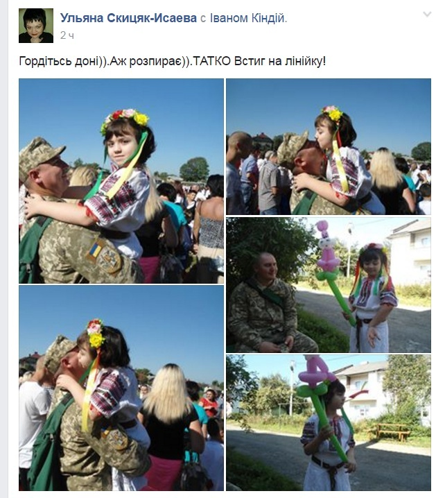 """""""Вибач, сонечко, тато на війні"""" - бійці АТО вітають своїх малих з 1 вересня - фото 4"""