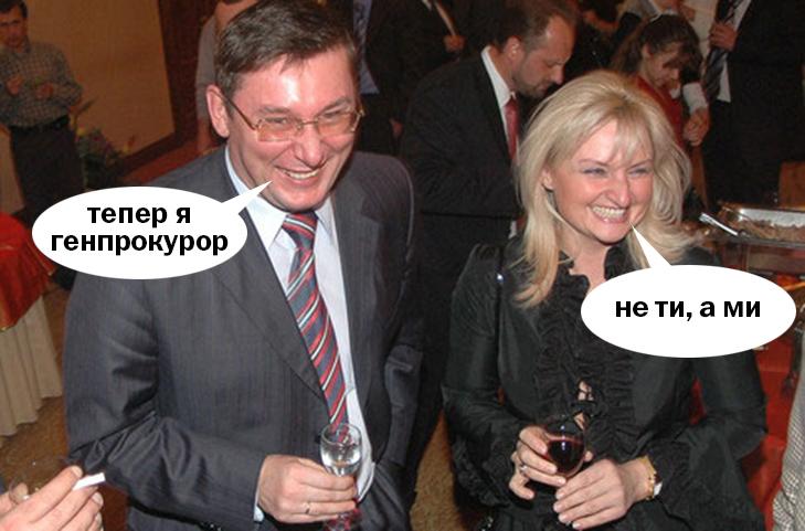 Як соцмережі тролять Луценко генпрокурора (ФОТОЖАБИ) - фото 5