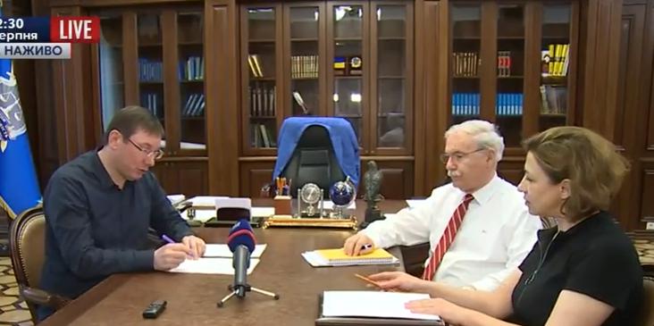 Луценко сформував комісію з відбору членів Генінспекції ГПУ - фото 1