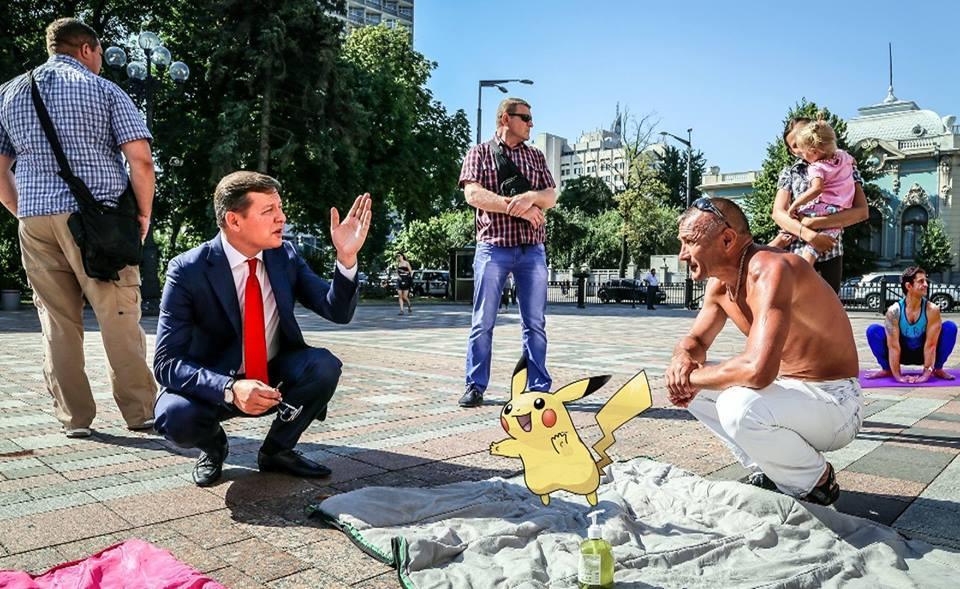 Стережіться! Покемони вже в Україні - фото 8