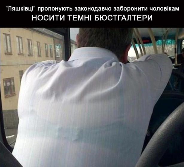 """""""Ляшківці"""" та їхні пропозиції (ФОТОПРИКОЛ) - фото 4"""
