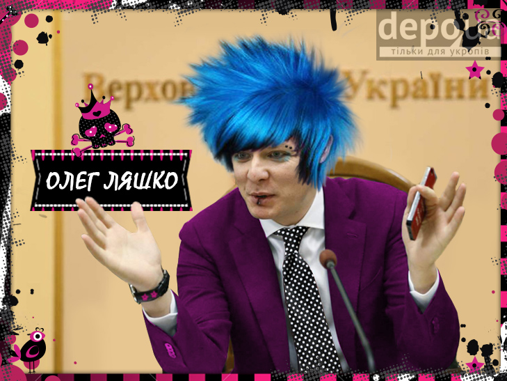 Україні потрібні нові обличчя. Емо (ФОТОЖАБИ) - фото 3