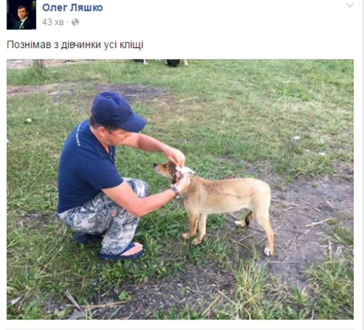 Як сусід Клюєва знюхався з рудою сучкою (ФОТО) - фото 1