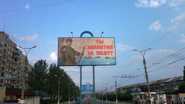 """У """"ЛНР"""" неплатників комуналки лякають красноармійцем із гвинтівкою (ФОТО) - фото 1"""