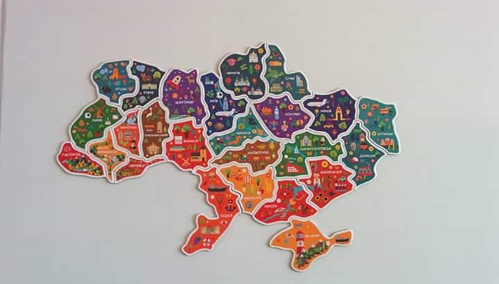 Виховай патріота: ТОП-7 речей, які допоможуть дитині пізнати Україну - фото 9