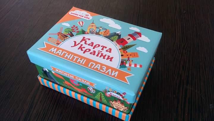 Виховай патріота: ТОП-7 речей, які допоможуть дитині пізнати Україну - фото 7
