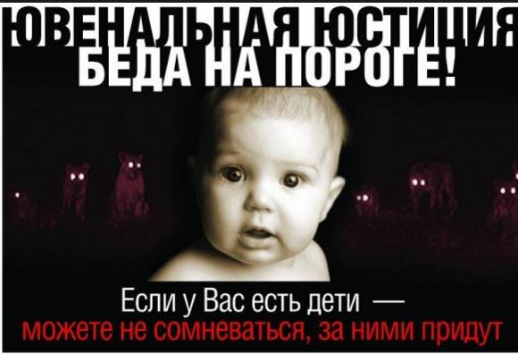 """Як роспропаганда """"вмовляє"""" українців бити малюків - фото 6"""