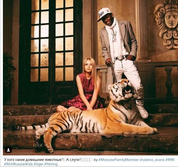 Тигр і золоте авто: Як розкошують російські мажори - фото 4