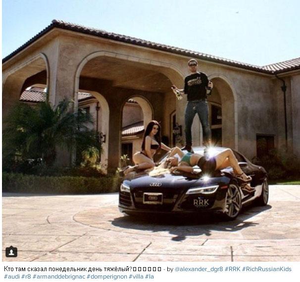Тигр і золоте авто: Як розкошують російські мажори - фото 6