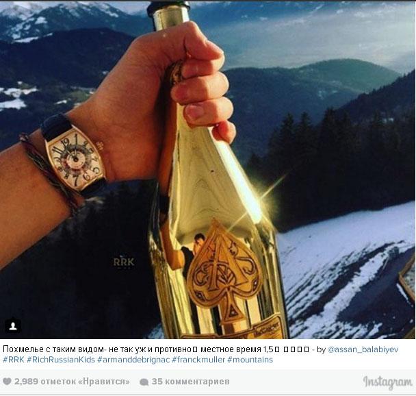 Тигр і золоте авто: Як розкошують російські мажори - фото 3