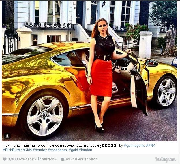 Тигр і золоте авто: Як розкошують російські мажори - фото 2