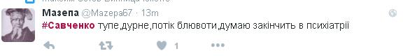 Соцмережі про Савченко: Читає з папірця, закінчить в психіатрії - фото 8