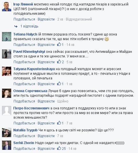 Соцмережі про Савченко: Читає з папірця, закінчить в психіатрії - фото 5