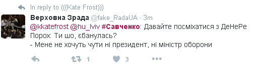 Соцмережі про Савченко: Читає з папірця, закінчить в психіатрії - фото 3