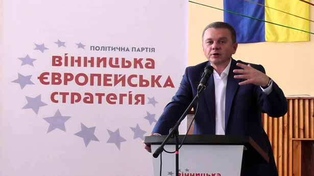 Кого изберут мэрами в крупнейших городах Украины - фото 10