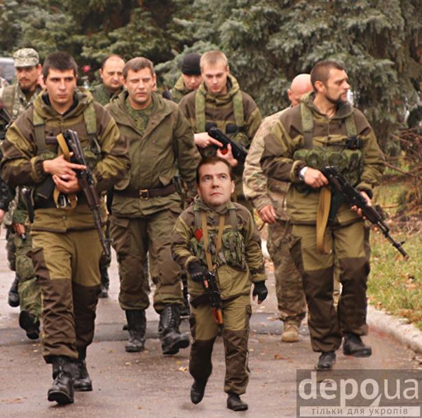 Медведєв - ополченець Донбасу (ФОТОЖАБИ) - фото 1