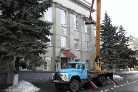 У Вінниці декомунізували районну раду - фото 1