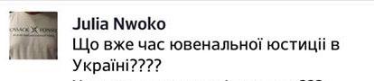 """Як роспропаганда """"вмовляє"""" українців бити малюків - фото 5"""