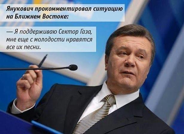День народження Януковича (ФОТО, ВІДЕО) - фото 7