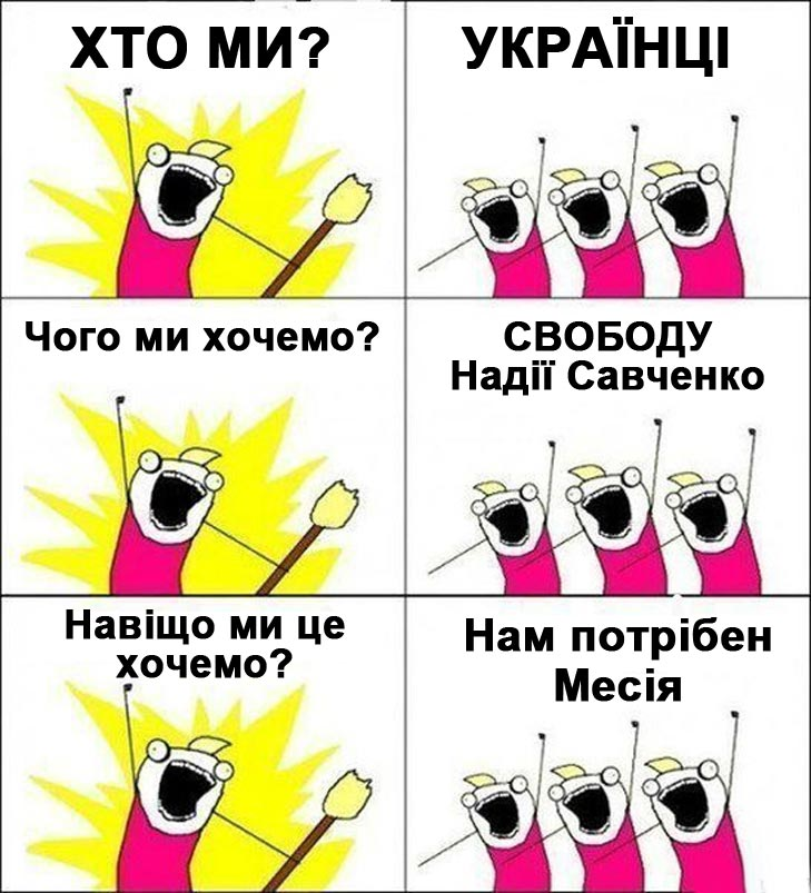 Як соцмережі реагували на бажання Надії Савченко вибачатись перед Донбасом (ФОТОЖАБИ) - фото 12