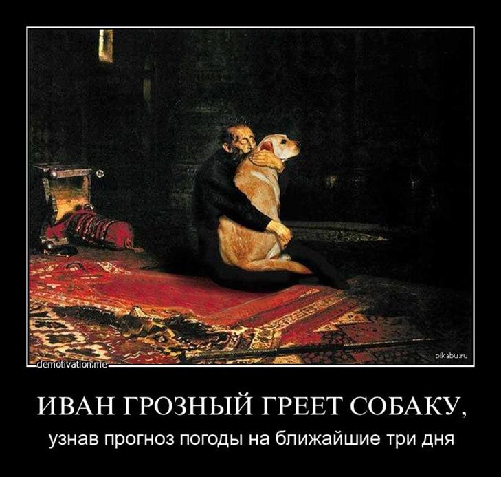 Україна - не Росія і нечеканий їжак: ТОП-17 приколів за картинами Рєпіна - фото 13