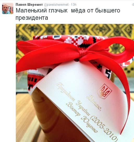 Російські демони і нещирий Кличко: ТОП-10 постів Шеремета у соцмережах - фото 1