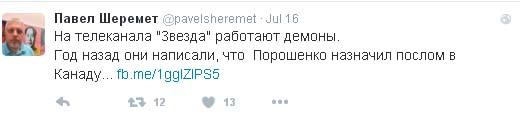 Російські демони і нещирий Кличко: ТОП-10 постів Шеремета у соцмережах - фото 7