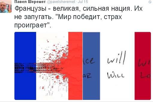 Російські демони і нещирий Кличко: ТОП-10 постів Шеремета у соцмережах - фото 8