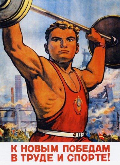Дикий СРСР: Як у витягнутих штанях козлів матами обкладали - фото 3