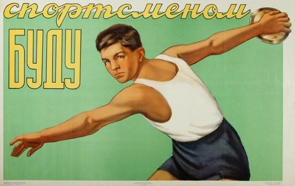 Дикий СРСР: Як у витягнутих штанях козлів матами обкладали - фото 4