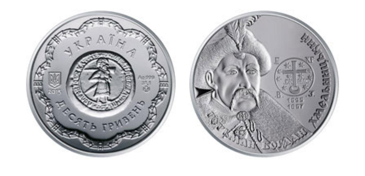 У Нацбанку визначили найкращу монету року (ФОТО) - фото 1
