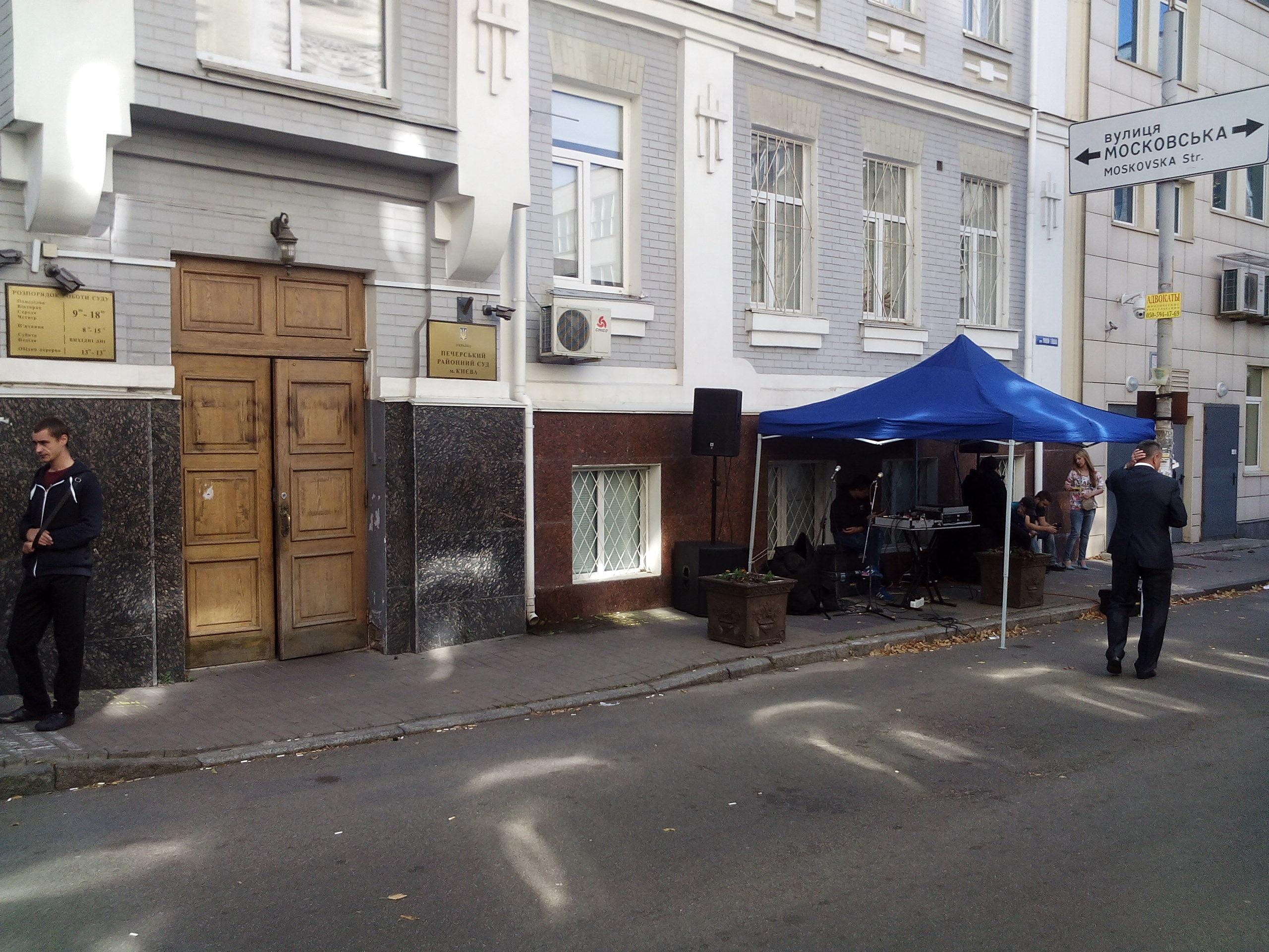 Суд по Мосійчуку затримується - фото 2