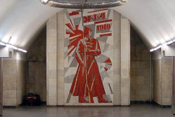 Митці попросили Кличка не чіпати радянські мозаїки у метро (ФОТО) - фото 1