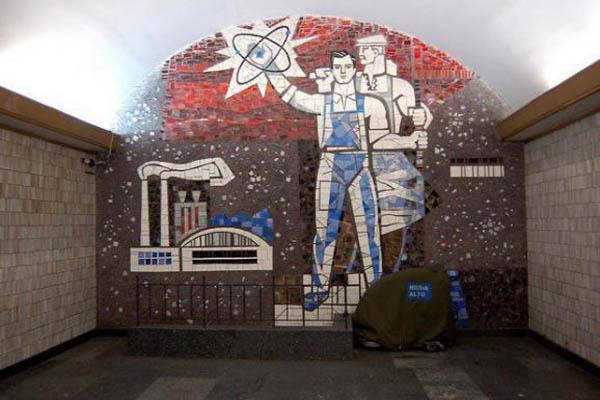 Митці попросили Кличка не чіпати радянські мозаїки у метро (ФОТО) - фото 2