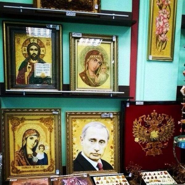 Куди росіяни мостять президента: Підбірка, від якої може знудити - фото 3