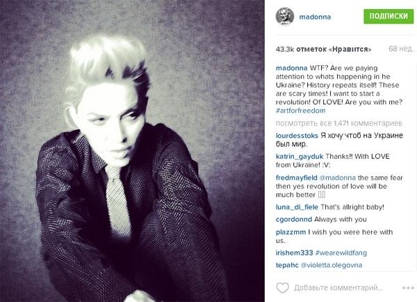 Яскраві тренди та цитати Мадонни - фото 11