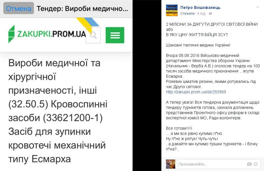 Як Ердоган зробив з Путіна жінку, а китайці віддали російські танки українцям - фото 12