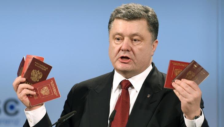 Петро Порошенко: два роки при влади - фото 12