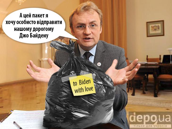 """Сыроид о львовском мусоре: """"Осада имеет самое высокое """"благословение"""" из кабинета руководителя государства"""" - Цензор.НЕТ 4960"""
