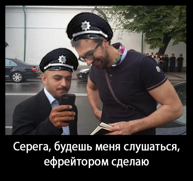 Чи перекуплять нардепа Найема поліцейською зарплатнею - фото 4