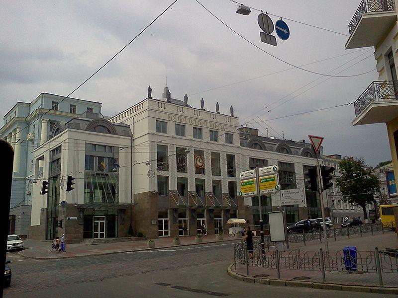 Як архітектори прикрашали і спотворювали Україну - фото 2
