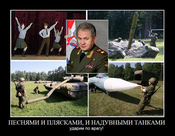 Сьогодні найвідомішому тувінцю Росії - Шойгу 60 років (ФОТОЖАБИ) - фото 3
