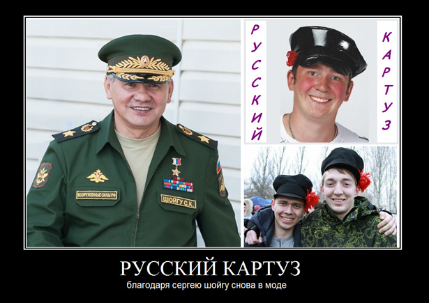 Сьогодні найвідомішому тувінцю Росії - Шойгу 60 років (ФОТОЖАБИ) - фото 10