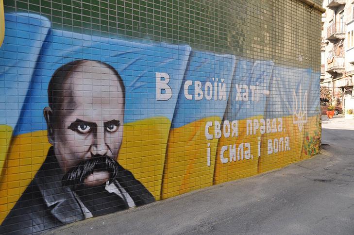 Каталог муралів Києва. Частина 3 - фото 43