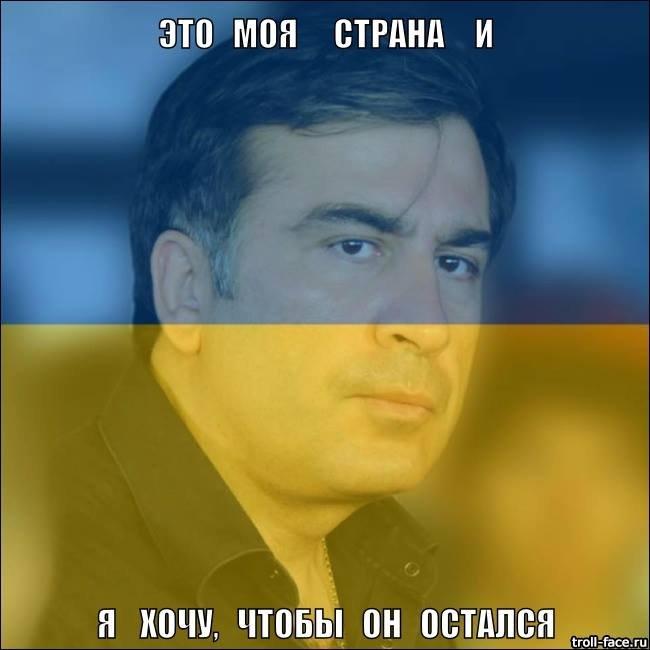 Скандал Аваков-Саакашвілі: соцмережі запустили флешмоб з вимогою  - фото 1