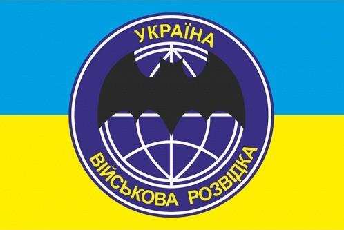 Чому ми в захваті від української військової розвідки - фото 1